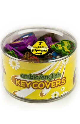 KEYCOVER - BOX OF 50 PIECES