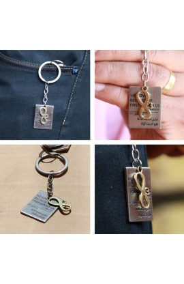 INFINITY TAG KEY CHAIN