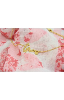 HE LOVES ME ARABIC NECKLACE GOLD PLATED