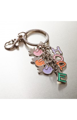 Holly & Hope Charm Keyring with HOPE