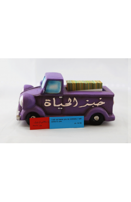 BREAD OF LIFE CAR (ENGLISH/ARABIC)