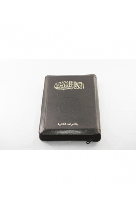 ARABIC BIBLE NVDCR057ZTI & 057AZTI BLACK LEATHER