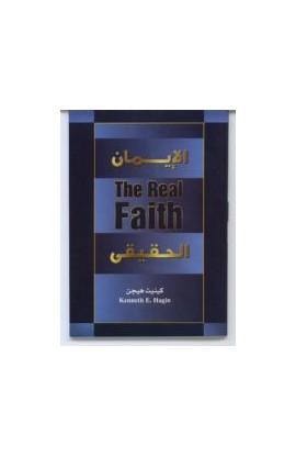 الإيمان الحقيقي