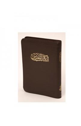 ARABIC BIBLE NVD17Z