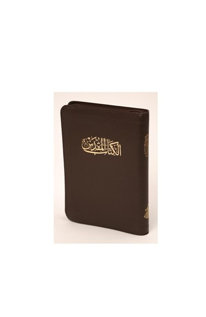 ARABIC BIBLE NVD17Z