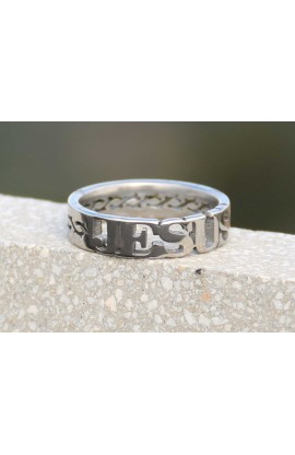JESUS CROWN SILVER AYAT RING 47