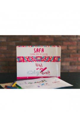 SAFA COLORING BOOK ARABIC