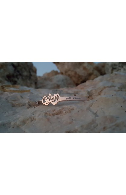 WAY ARABIC GOLD ROSE BANGLE