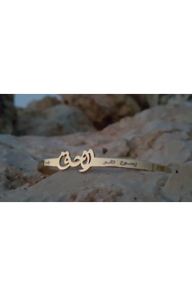 TRUTH ARABIC GOLD BANGLE