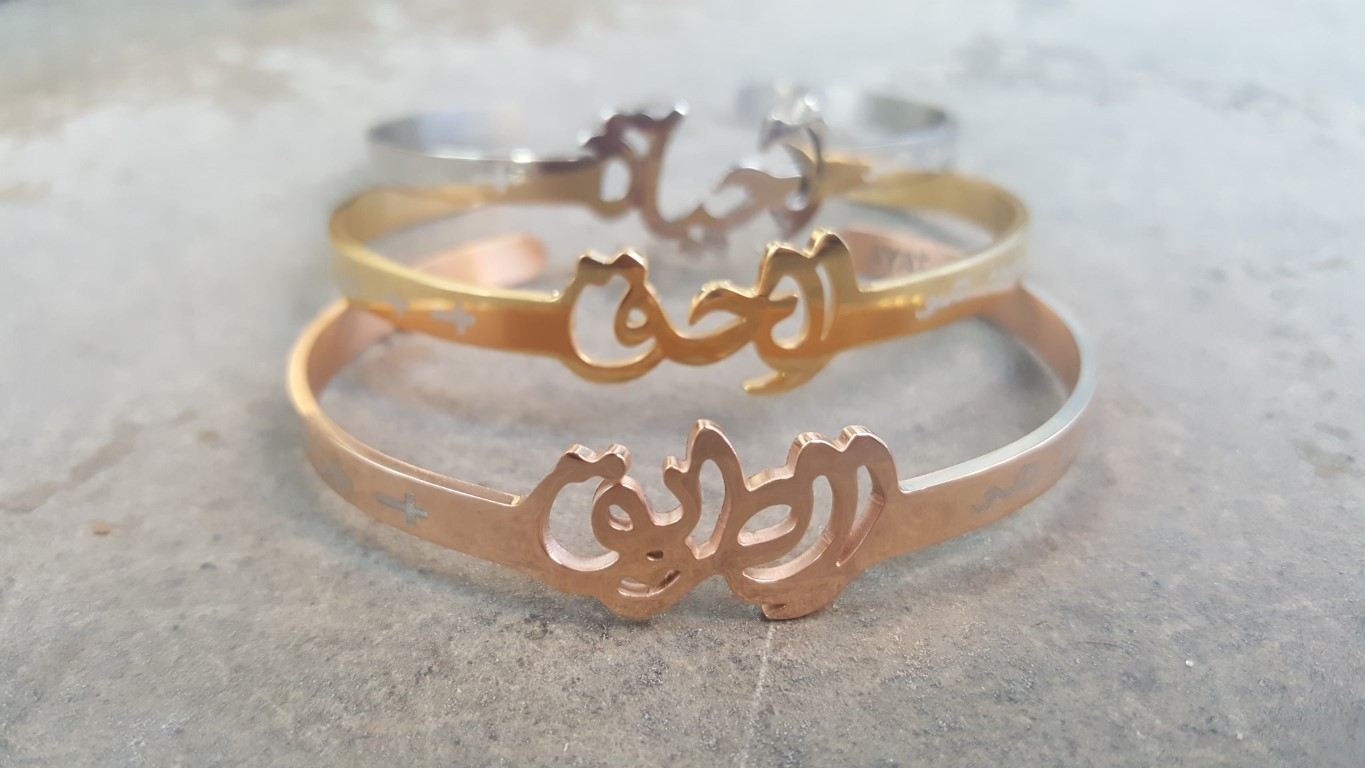 TRUTH ARABIC GOLD BANGLE - AYAT Online