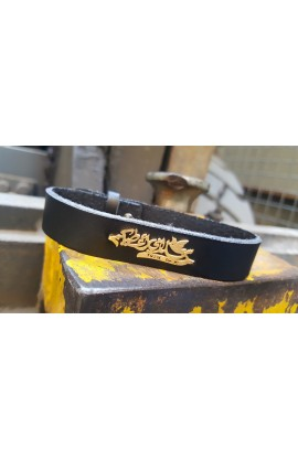 MY PEACE ARABIC BLACK BRACELET