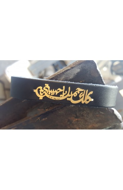 ALTOGETHER BEAUTIFUL ARABIC BLACK BRACELET