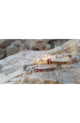 Way Truth Life Bangle Set