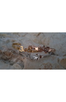 Way Truth Life Arabic Bangle Set
