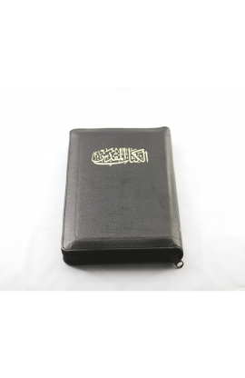 ARABIC BIBLE NVD47ZTI