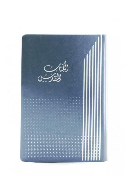 ARABIC BIBLE PU GNA063DC