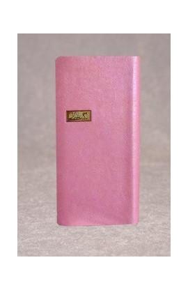 الكتاب المقدس   ترجمة فان دايك NVD22D