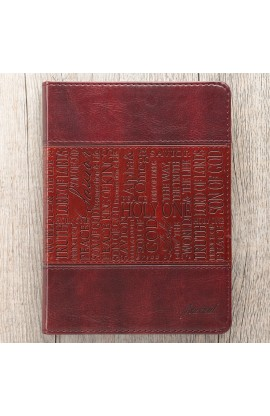 """Names of Jesus"" Flexcover Journal in Brown"