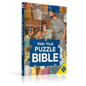 With puzzle books, children will learn truths from the Bible while improving hand-eye coordination, fine motor development, and problem solving skills. 📖 Over 130 books for kids are available online in Arabic, French, English & Armenian! 🛒 Prices 👉🏻 ayatonline.com/kids 📲 Wtsp order 👉🏻 71570669
