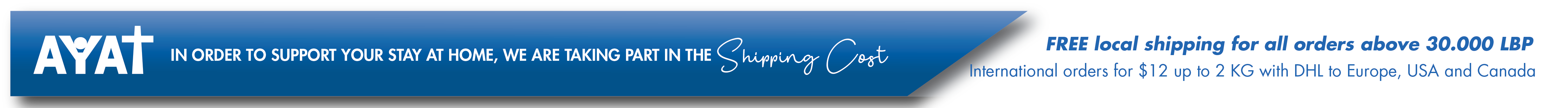 Low shipping cost